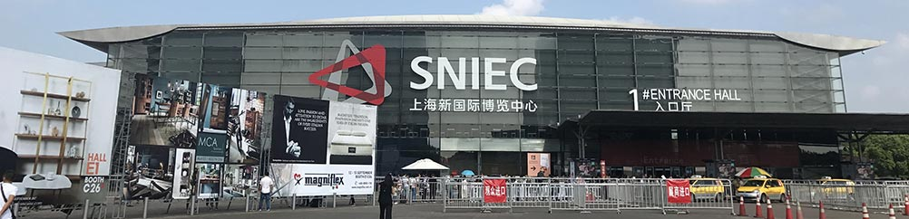 上海建材展