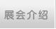 2018年上海建材展览会→【大会官网◆参展预订】←第27届上海建材展会