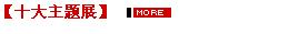 2020年万博manbetx最新客户端万博手机登录网址是多少展会